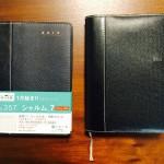 高橋の手帳