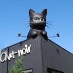 クロネコヤマトじゃない黒猫が目印の「シャノワール」(洋菓子)