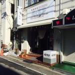 九十九堂(御菓子司・大阪枚方市)