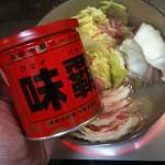 白菜&豚バラ重ね鍋
