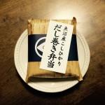 「米屋のおにぎり屋 菊太屋米穀店」のおにぎり (おにぎり・京都スバコ)