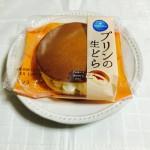 プリンの生どら(モンテール・セブンイレブン)