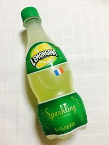 lemongina1