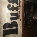 BUZZらないでね「街の肉buff」(バル・大阪市北区)