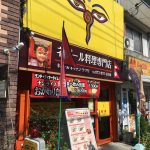 「クマリ」はカレーですな。(大阪枚方・ネパール料理)